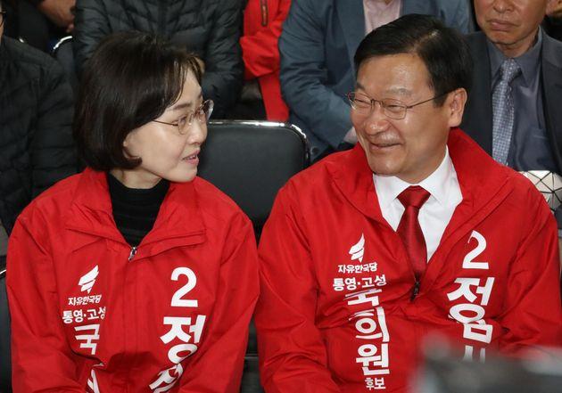 [4.3 보궐선거] 통영·고성 자유한국당 정점식 후보 '당선