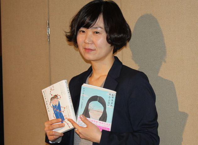 일본에서 열린 기자간담회에 참석한 조남주