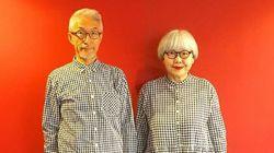 '즐거운 늙음'을 보여주는 노인들이 늘고