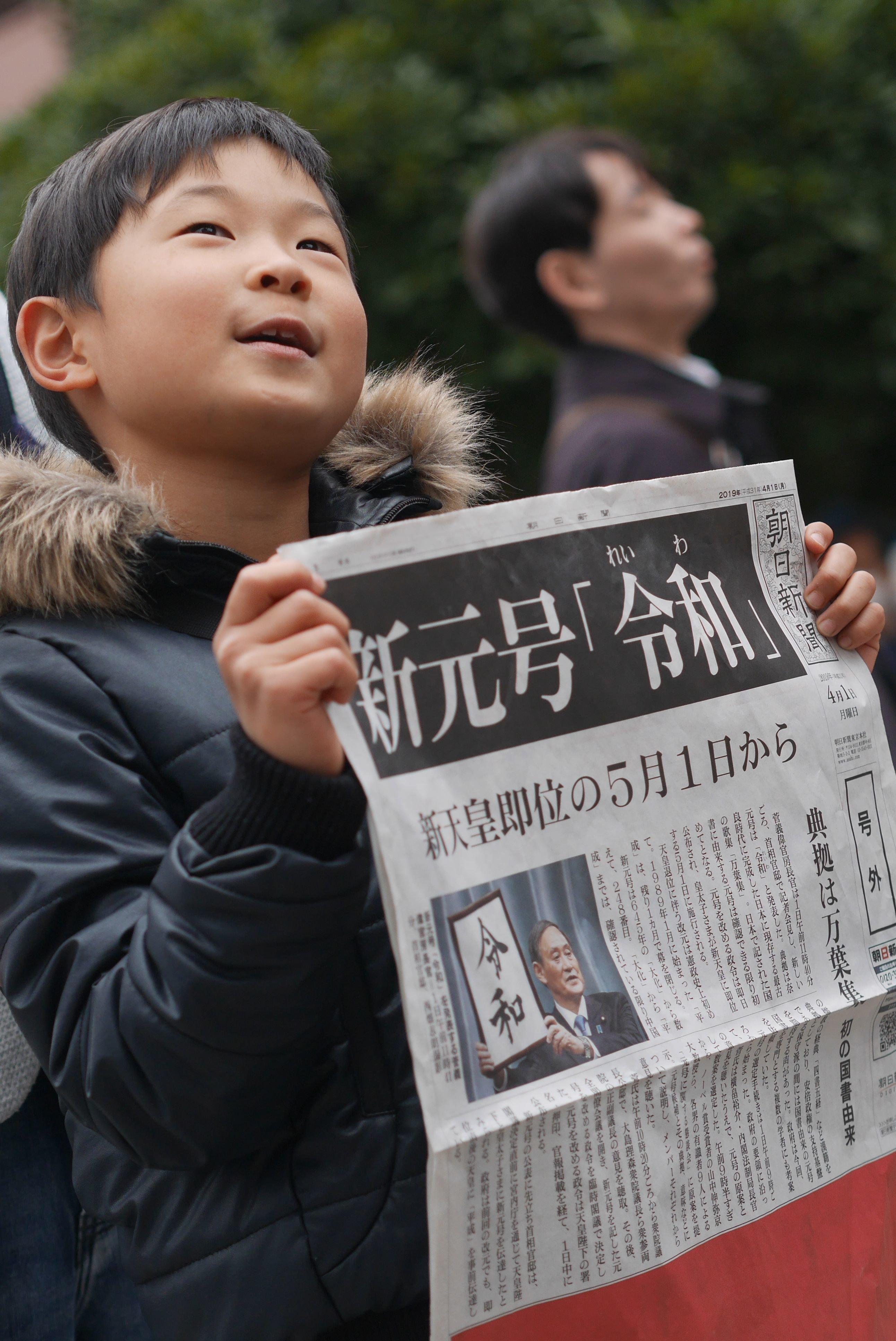 일본이 새 연호 '레이와(令和)'의 뜻을 '아름다운 조화'로