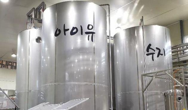 충청북도 증평군에 위치한 수제맥주 업체 플래티넘크래프트맥주 공장 내부 모습. 이 공장은 지난해 중순부터 맥주를 숙성시키는 숙성조에 '선미' '설현'...