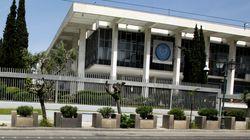 ΗΠΑ: Επανήλθε σε διετή διάρκεια η βίζα για τους Ελληνες