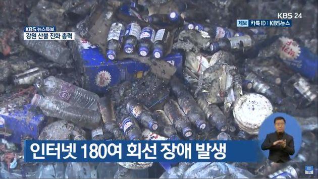<한국방송>(KBS)는 오전 8시께부터 뒤늦게 수어 통역을
