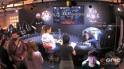 홍진호가 대만 포커대회에서 거둔