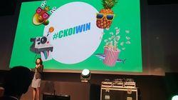 #ckoiwin: Voici le projet innovant qui se cache derrière le hashtag qui a intrigué les