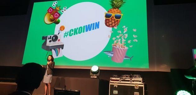 #ckoiwin: Après une campagne de teasing, Inwi lève le mystère sur Win, premier opérateur télécoms 100%...