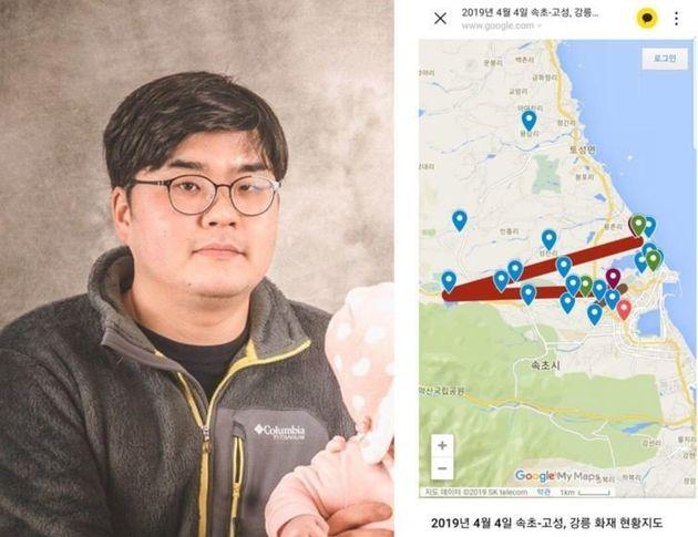 '속초-고성, 강릉 화재 현황 지도'를 만들어 구글 누리집에서 공유한 황주성(36)씨. 황씨가 만든 지도의 조회 수는 5일 오후 기준으로 4천회가