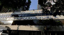 Νέες κυρώσεις σε βάρος της Βενεζουέλας από τις