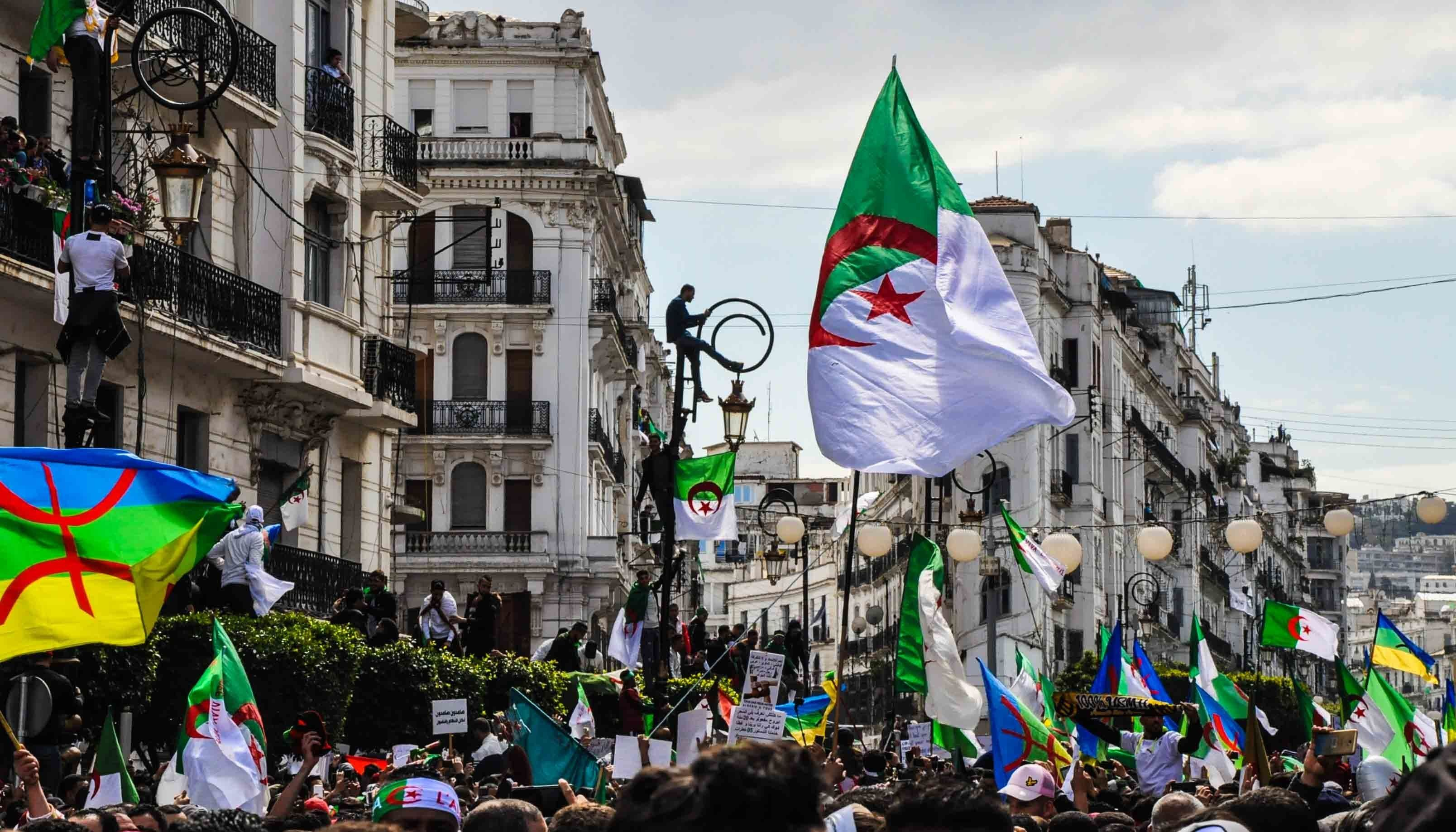La manifestation du 5 avril par l'Objectif de Ahmed