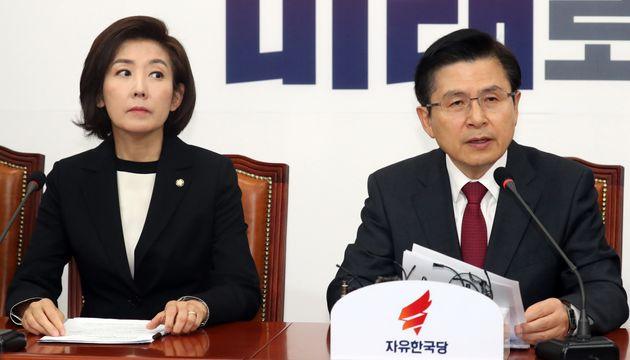 박영선, 김연철 임명 강행에 대한 각 당