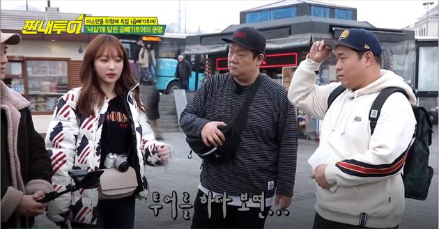 tvN '짠내투어' 제작진이 정준영을 지우는 4가지