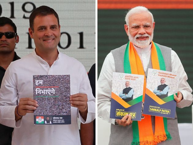 BJP Manifesto 2019 Has Big Promises For Women. Here's How It Compares With The