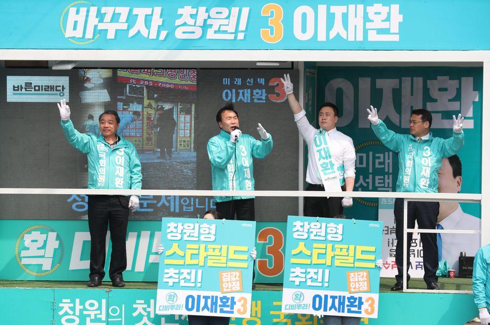 4·3보궐선거 사전투표 첫날이었던 3월29일 오후, 경남 창원 상남시장에서 손학규 바른미래당 대표가 이재환 창원·성산 보궐선거 후보 지지 연설을 하고