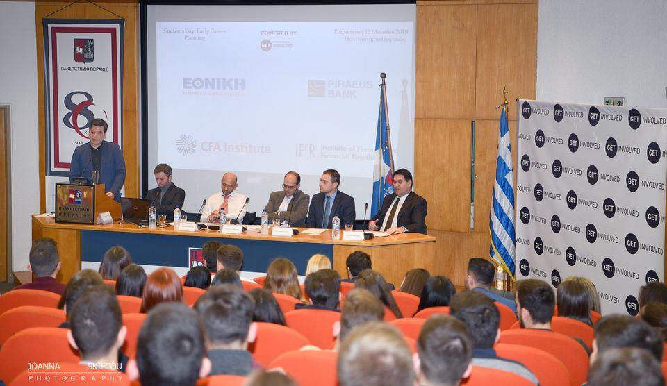 Get Involved: Ελληνες φοιτητές με όραμα την εξάλειψη του