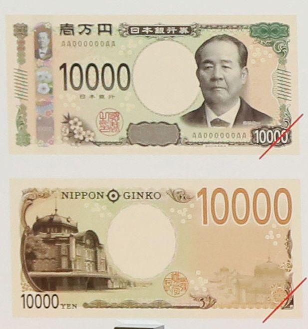 新1万円札のイメージ