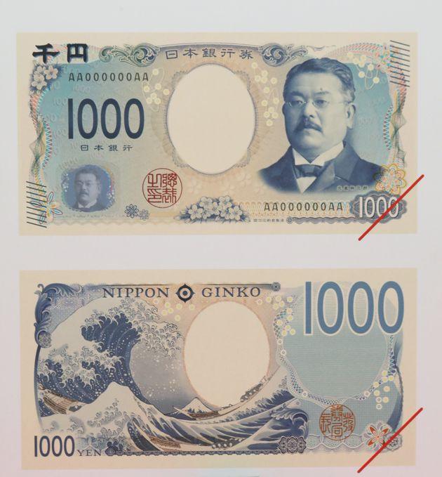 新千円札のイメージ