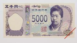 津田梅子ってどんな人?新5000円札の顔 6歳で海外留学した明治の帰国子女