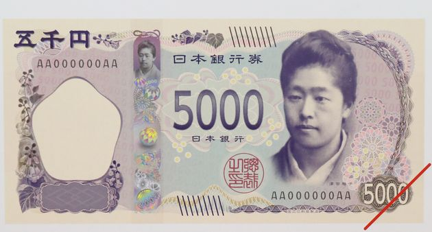 新5000札のおもて面。肖像は津田梅子。