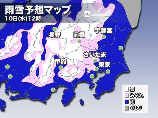雨雪予報マップ