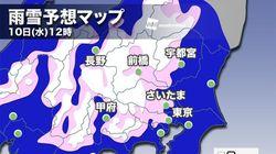東京の予想最高気温は9度。4月10日は季節外れの厳しい寒さに