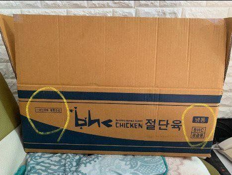 'BHC 치킨 절단육'이라는 글자의 좌우에 '냉동' '영하 18도 이하 냉동보관'이라고 적힌 상자