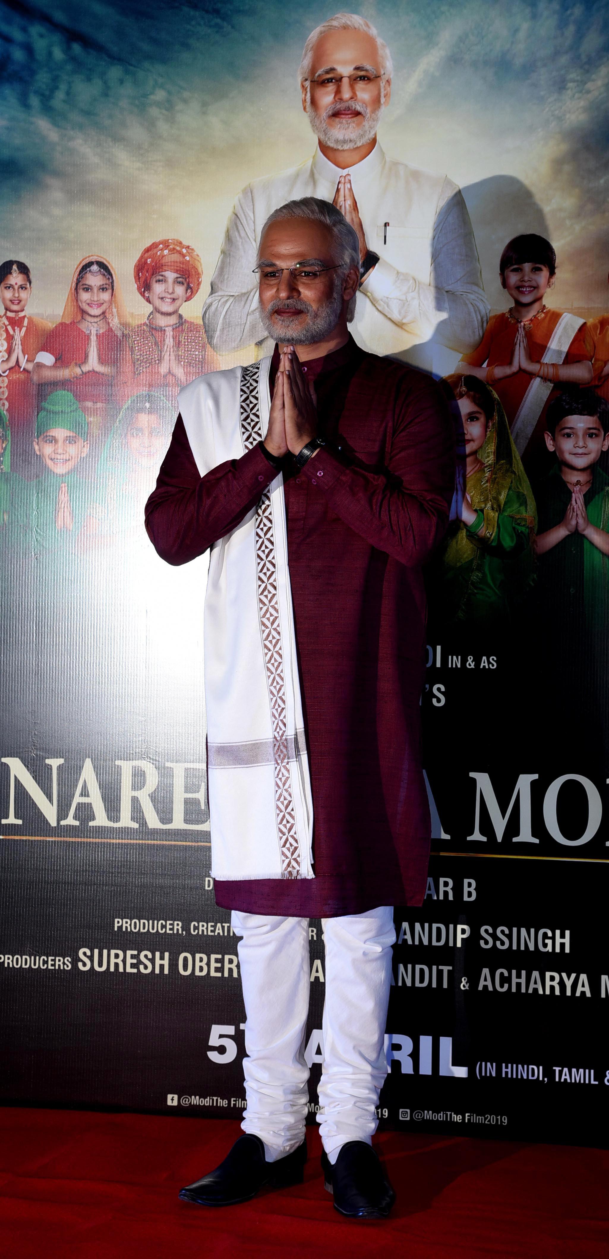 Supreme Court Dismisses Plea Seeking Stay On Modi Biopic, Says Time Wasted On