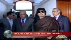 Πρώην πρόεδρος της Νότιας Αφρικής φέρεται να έκρυβε μέρος του «θησαυρού» του