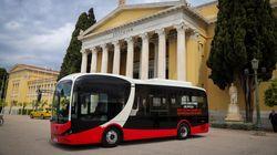 Η παρουσίαση του ηλεκτρικού λεωφορείου αλλάζει τις συγκοινωνίες στά αστικά
