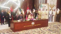 Le Maroc et le Koweït signent 5 accords