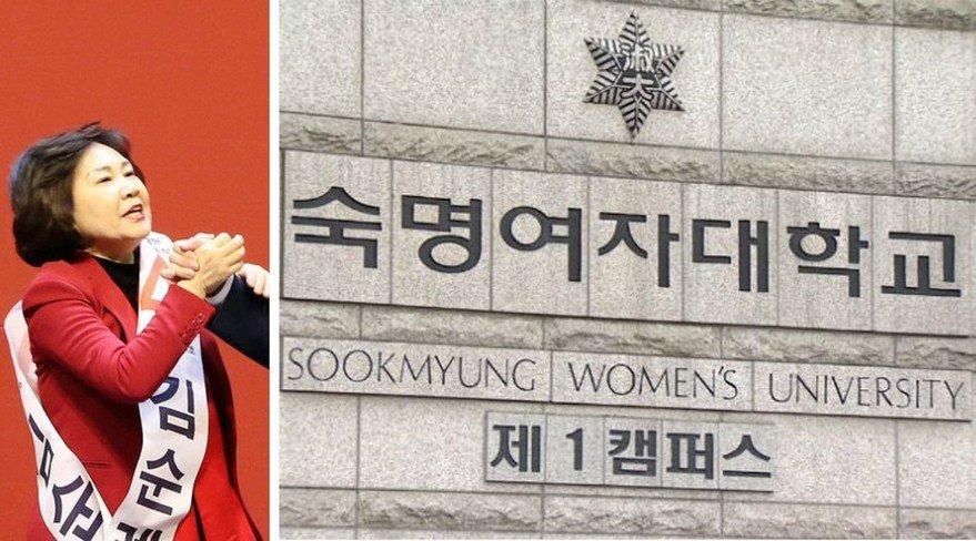 숙명여대 총학생회가 '5·18 망언' 김순례 의원 비판성명을 철회한