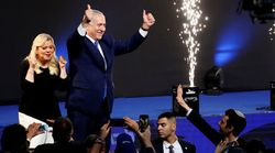 Netanyahu Secures Victory In Israel Elections: