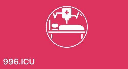 996.ICUのホームページ