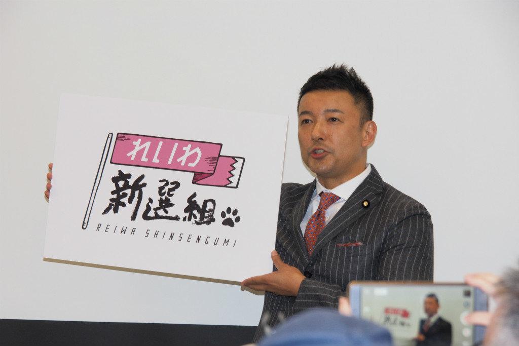 記者会見する山本太郎氏