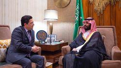 En Arabie saoudite, Bourita remet un message du roi Mohammed VI à