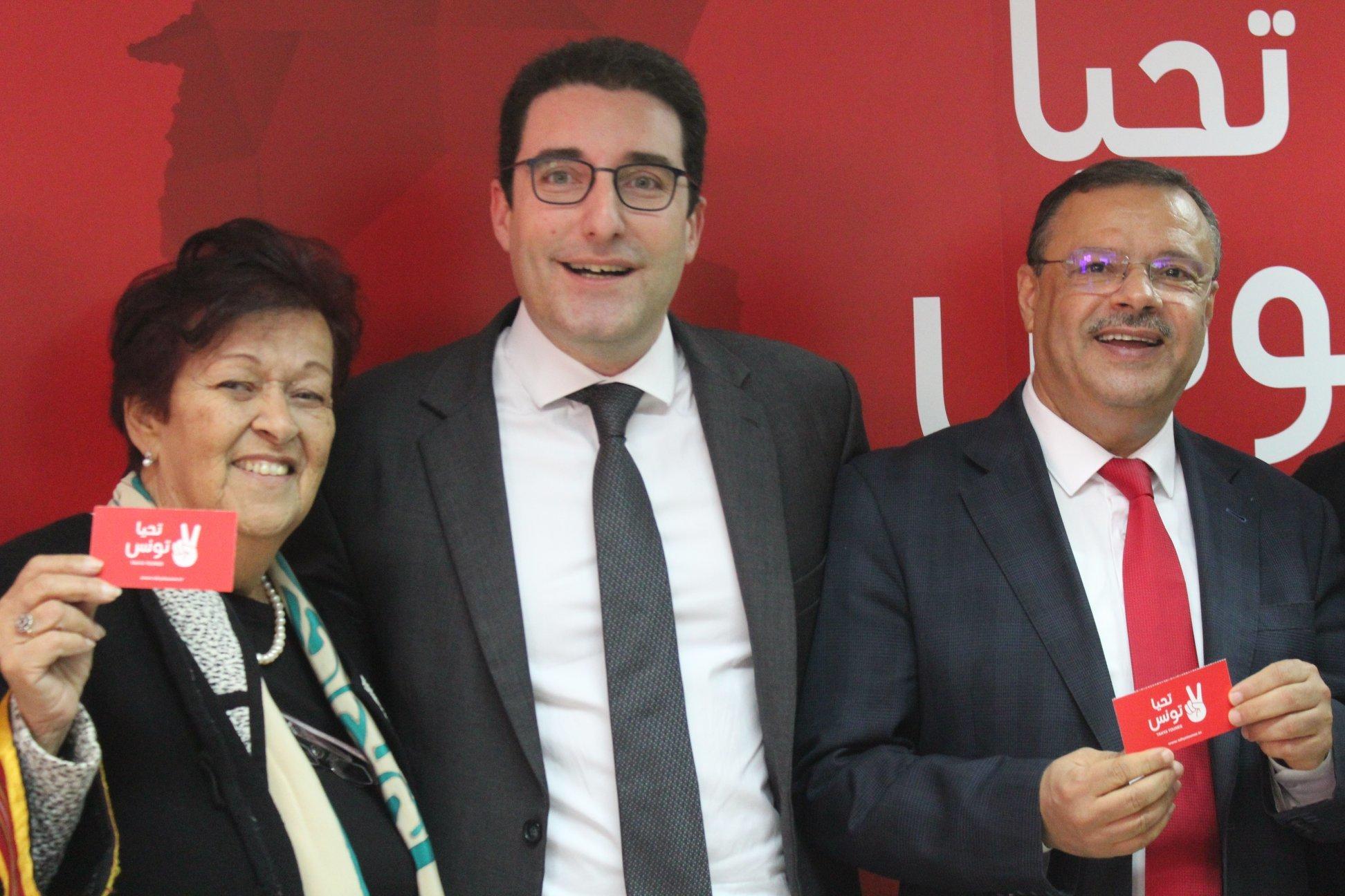 Levée du gel de l'adhésion de Youssef Chahed à Nidaa Tounes: