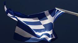 ΔΝΤ: Η Ελλάδα πετυχαίνει τους δημοσιονομικούς της