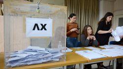Φοιτητικές εκλογές: Πρώτη η ΔΑΠ-Τα πρώτα