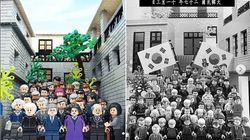 한국의 레고 사진가가 레고로 임시정부 100주년을