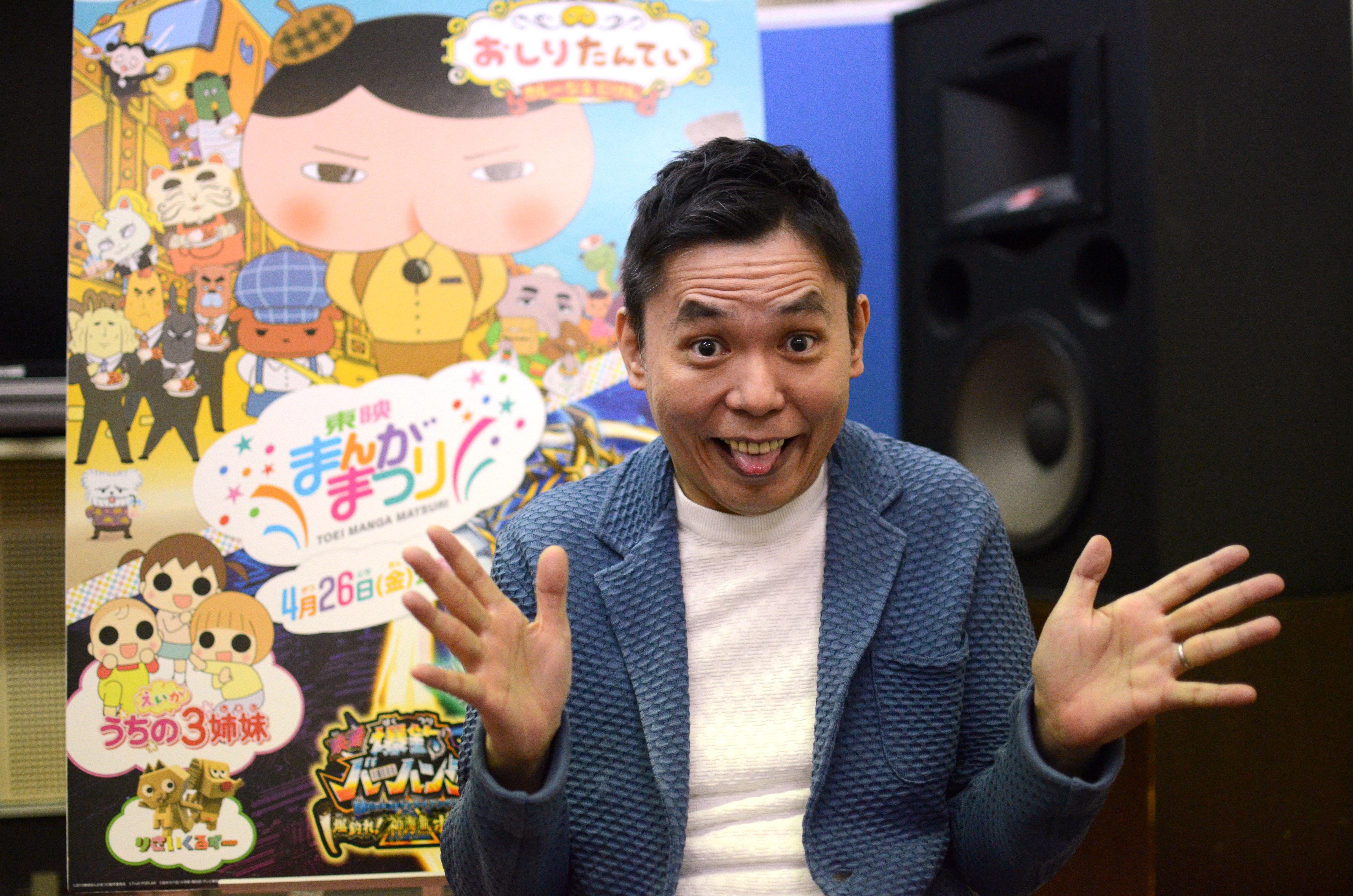 太田光さんが映画『おしりたんてい』の声優に。「子ども向けの純粋な
