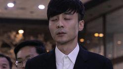 최종훈·로이킴·에디킴이 관련 혐의를