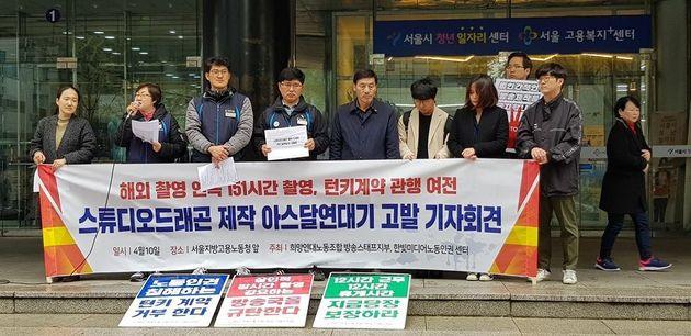 장동건, 송중기 주연의 tvN 새 드라마 '아스달 연대기' 첫 티저가