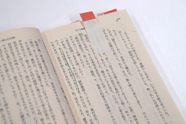 大人になるとは「当事者」になりすぎないこと。ムキになる前に読みたい、山田詠美さんの言葉