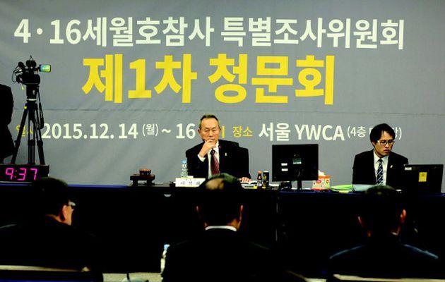 박근혜 정부 정보경찰, '세월호특조위 제압 문건'