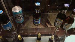 Cervezas Ambar, origen