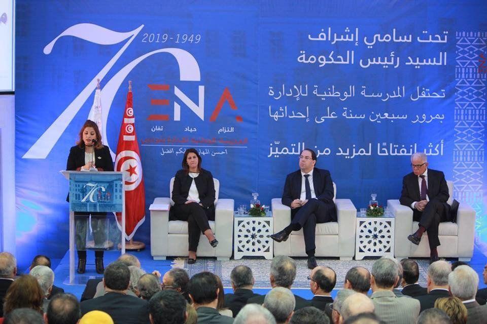 L'ENA fête ses 70 ans: Retour sur cette fabrique des hauts cadres