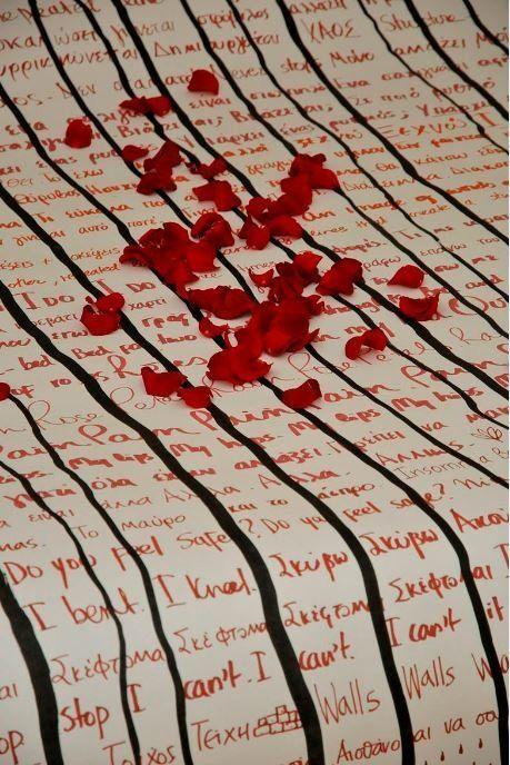 «Αρχέγονο μέλλον» της Βένιας Δημητρακοπούλου: Τελευταίος σταθμός