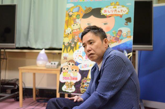 太田光さん