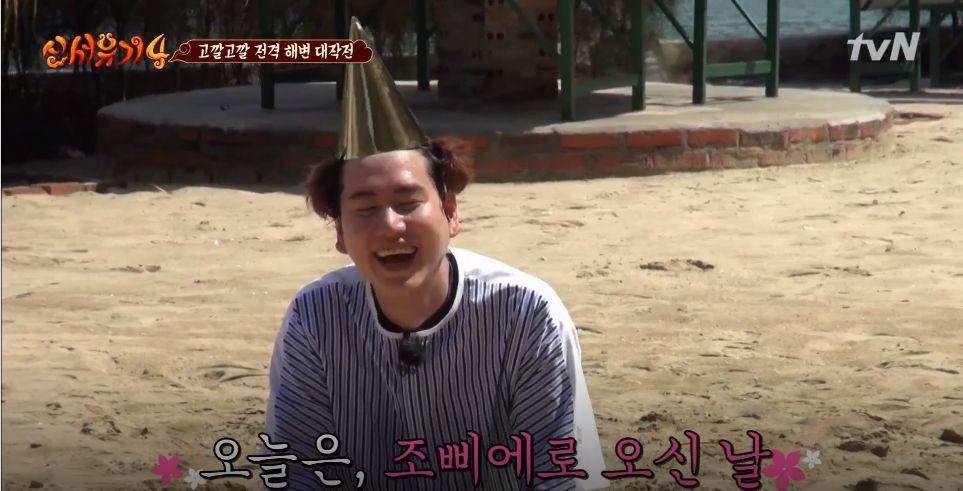 규현이 '신서유기 7' 출연을 논의