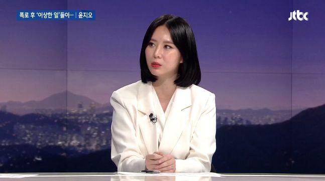 故 장자연 사건의 증인 윤지오가 폭로 후 '신변 위협'을 겪었다고