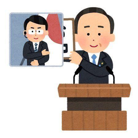菅官房長官の会見を再現したいらすとやのデザイン